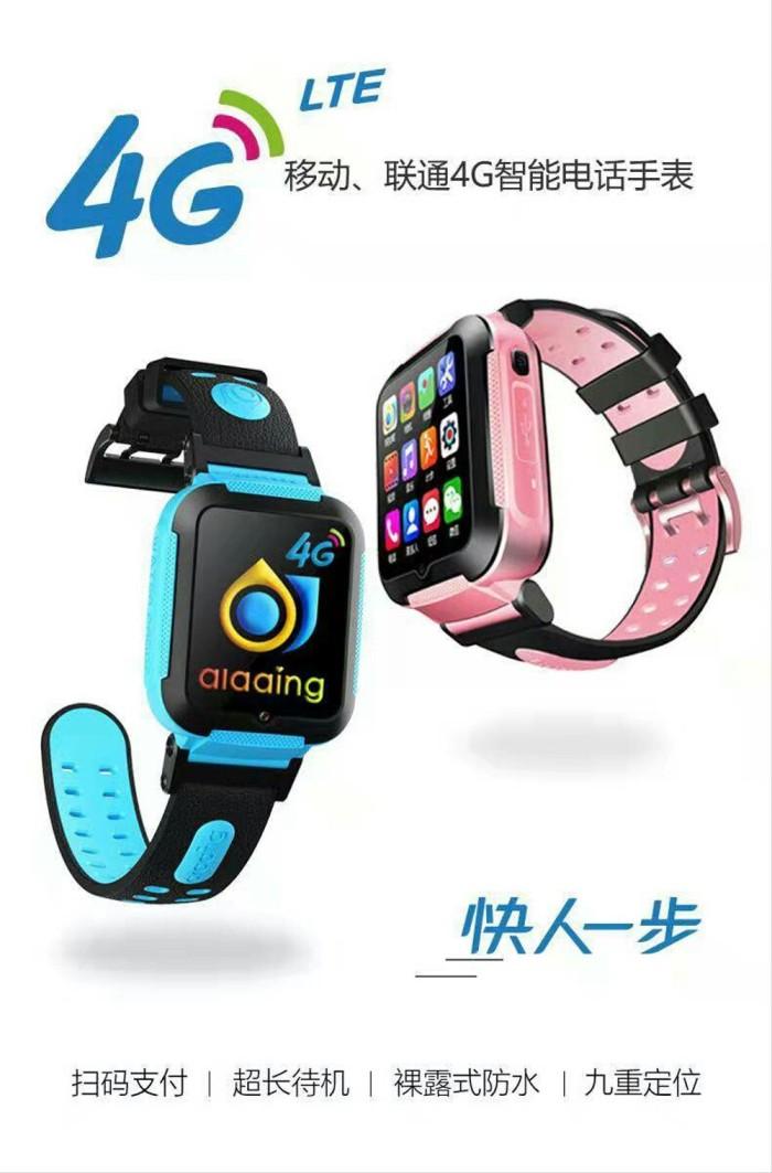 Foto Produk JAM tangan GPS Teknobi 4G QUALITY bagus bisa YouTube Wh KG43 dari Bebe Shopi