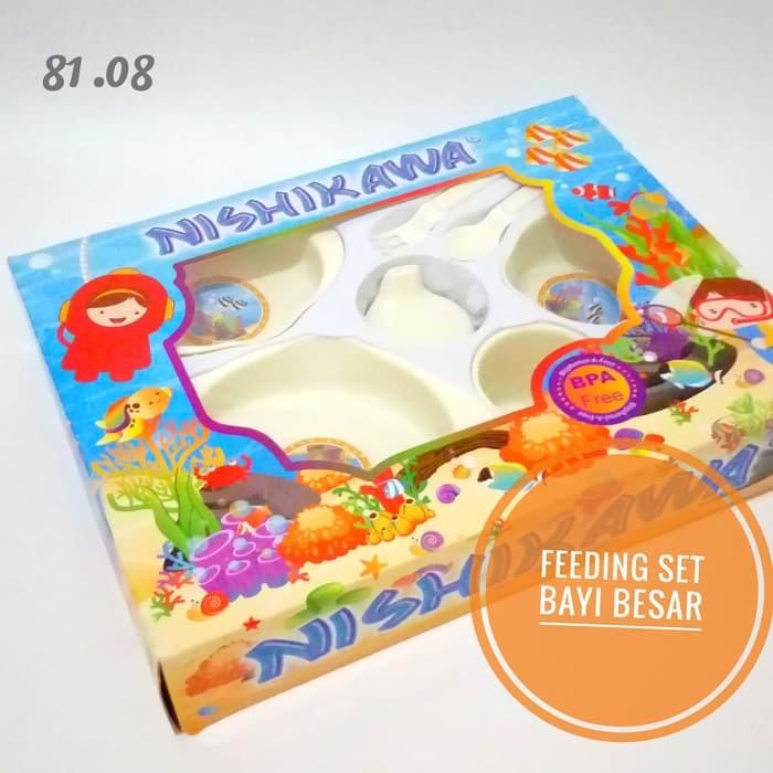 Foto Produk Feeding Set Perlengkapan Makan Bayi Nishikawa Kado Bayi Besar dari hiro kenichi