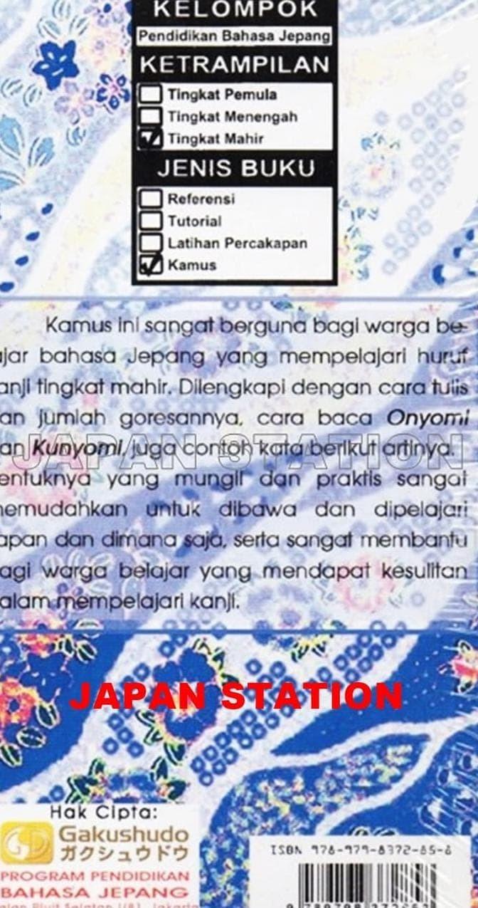 Jual Kamus Kanji N2 Persiapan Ujian Kemampuan Bahasa Jepang Jlpt Jakarta Timur Zpiko Store Tokopedia