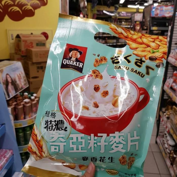 Jual Quaker Saku Saku Cereal Jepang Sehat Gandum Makanan Import