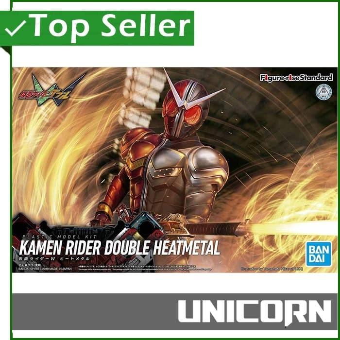 Foto Produk FIGURE-RISE STANDARD KAMEN RIDER W HEAT METAL / DOUBLE / HEATMETAL dari Unicorn Toys