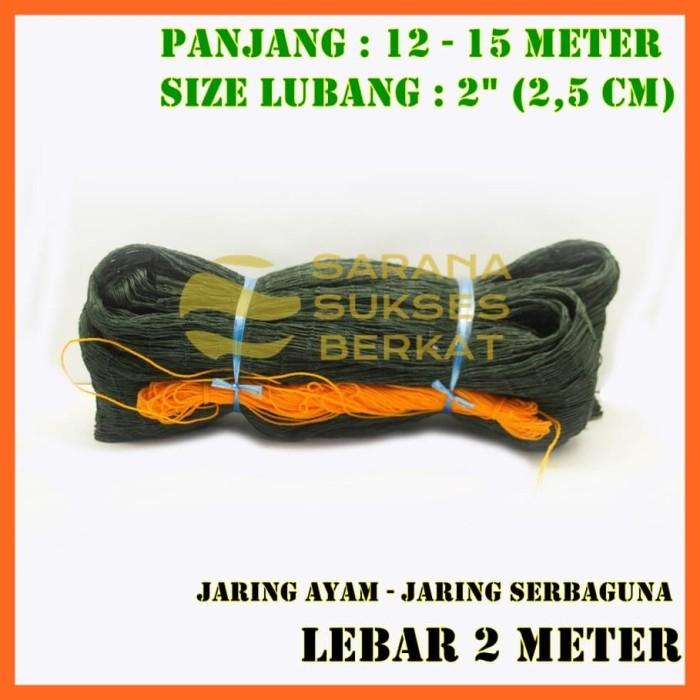 Foto Produk Jaring Pagar Ayam 2 Meter - Size 2.5 Cm -Jaring Serbaguna-Jaring Taman dari Sarana Sukses Berkat