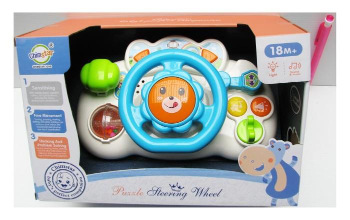 Foto Produk Puzzle Steering Wheel Mainan Bayi Edukasi Setir Pengemudi Biru dari The Manna Store