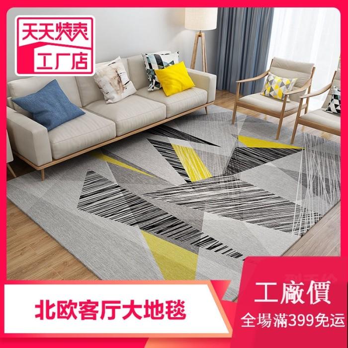 Interior Kamar Tidur Minimalis Ukuran 2x2 jual karpet model nordic modern minimalis untuk ruang tamu kamar tidur jakarta pusat oakens tokopedia