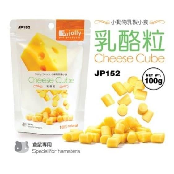 Foto Produk JP152 Jolly Cheese Cube 100gr Snack Keju Kotak untuk Hamster dari Hime petshop