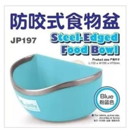 Foto Produk JP197 Jolly Steel Edged Food Bowl Blue Rabbit Chinchilla Guinea Pigs dari Hime petshop