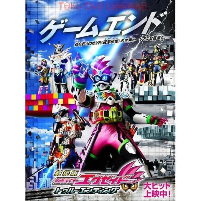 Jual Hot Sale Film Dvd Kamen Rider Ex Aid The Movie True Ending 2017 Jakarta Selatan Cindycandy01 Tokopedia