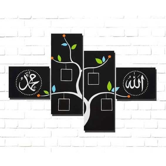 Desain Rumah Minimalis Yang Islami  jual hiasan dinding kaligrafi rumah minimalis lukisan taka 1 kab gianyar lukisan bali shop tokopedia