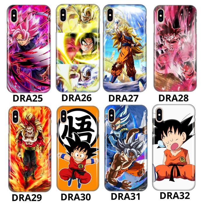 D-317 Dragon Ball Z Card Game Rare Part 4
