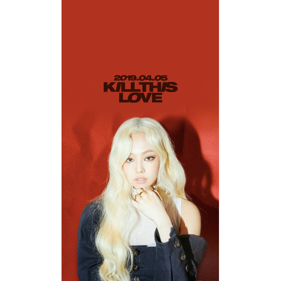 Jual Poster A3 Blackpink Kill This Love Photoshoot Ii Rose