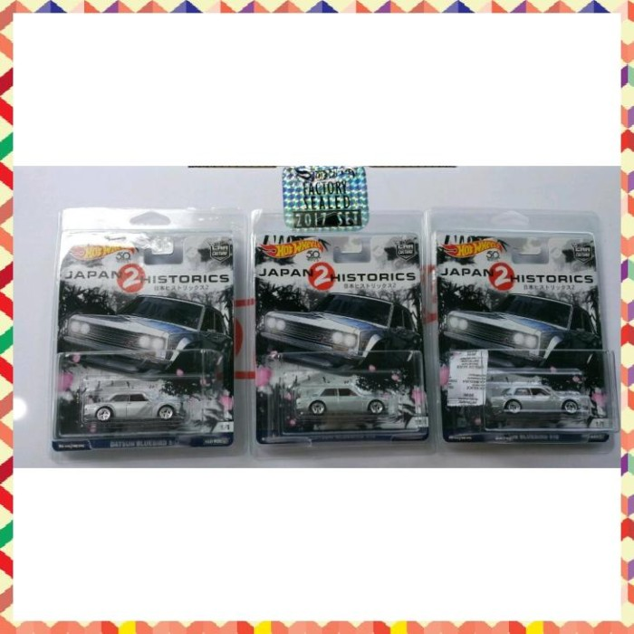 Jual Super Murah Blister Protector Retro Merk Blistpro Termurah Jakarta Utara Ss96 Sale Tokopedia