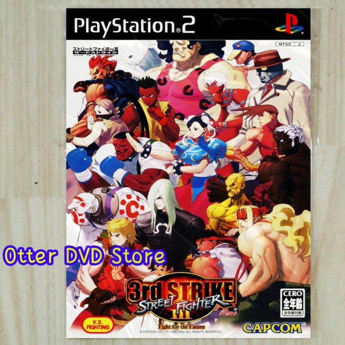 Jual Kaset Game Ps2 Ps 2 Street Fighter 3 3rd Strike Fight For