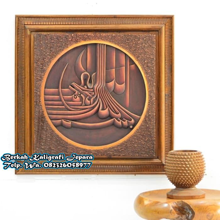 Jual Hiasan Dinding 3d Kaligrafi Ukiran Jepara Furniture Jepara Murah 75x75 Kab Jepara Berkah Kaligrafi Jepara Tokopedia
