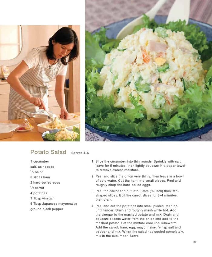 Jual Resep Masakan Cook Japanese With Tamako Resep Masakan Jepang Jakarta Selatan Zelda Aryani Tokopedia