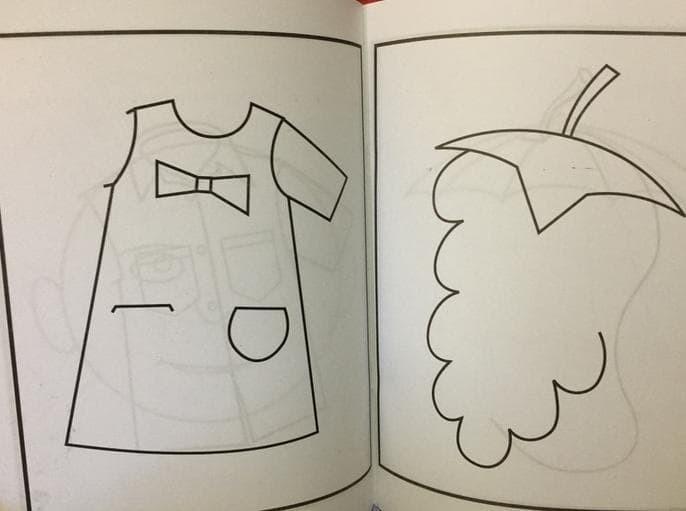 Jual Buku Aktivitas New Buku Anak Belajar Aktivitas Melengkapi Gambar Jakarta Selatan Lidya122 Tokopedia