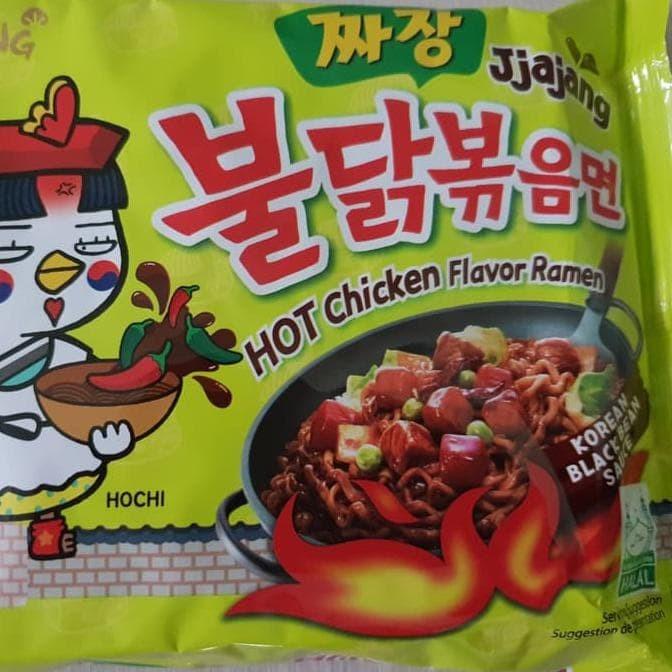Jual Di Jamin Lezat Mie Jjajang Hot Chicken Ramen Logo Halal Jakarta Selatan Mellyanggraini766 Shop Tokopedia