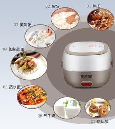 Jual Mini Rice Cooker Travel Egg Boiler Masak Indomie Dan Bubur Jakarta Barat Adam Shopx Tokopedia