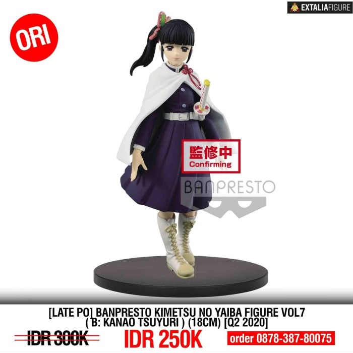 Jual Dp Banpresto Action Figure Kimetsu No Yaiba Vol 7 Kanao