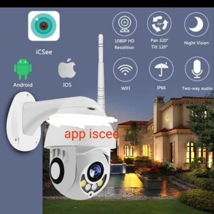 Jual Ip Cam Kamera Cctv Oudoor Wireless Wifi 1080p Hd Ptz Speed Dome 801a Jakarta Utara Jaya Hoki Cctv Tokopedia
