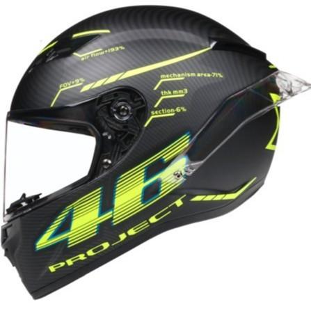 Jual Yuk Helm Sepeda Motor Imitasi Agv Helm Full Face Pista Gp 46 Rossi Jakarta Selatan Birdlai Tokopedia