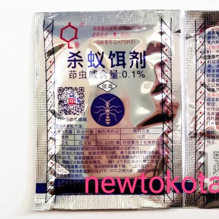 Foto Produk racun semut import semut mati sampai ke sarangnya dari New Toko Tani 99