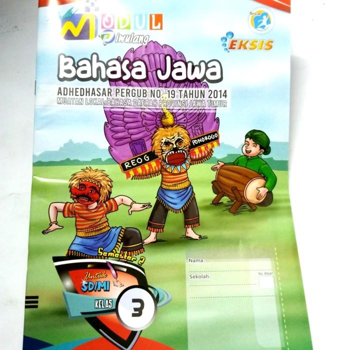 Bahasa Jawa Kelas 2 Sd Semester 1 Tutorial Berbagi Tips Dan Trik