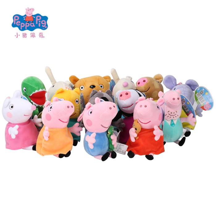 Foto Produk Original 19cm Peppa Pig George Animal Stuffed Plush Toys Cartoon Famil dari Setia jaya_makmur