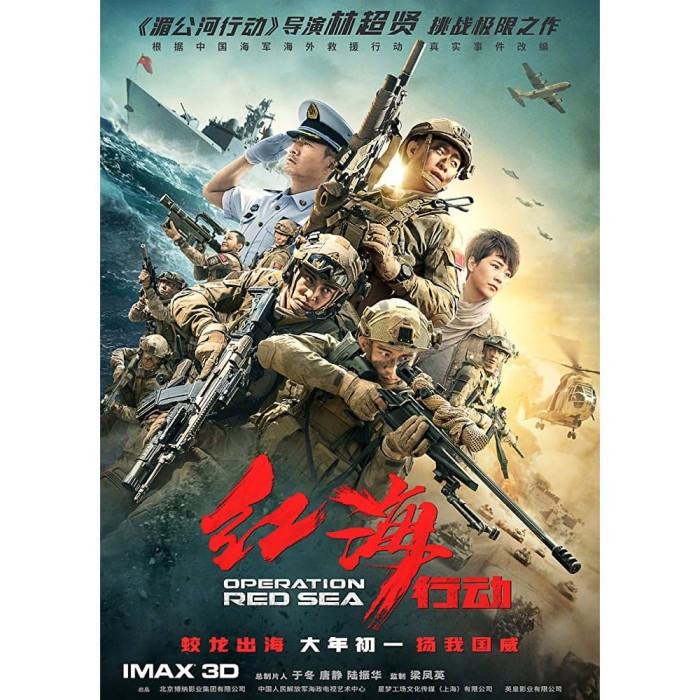 Jual Dvd Operation Red Sea 2018 Jakarta Barat Idmovies Tokopedia