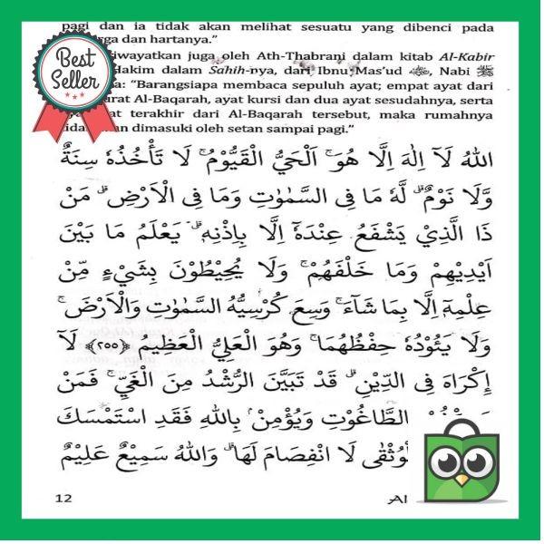 TERJAMIN AL-MATSURAT ZIKIR & DOA RASULULLAH PAGI & SORE NOJ
