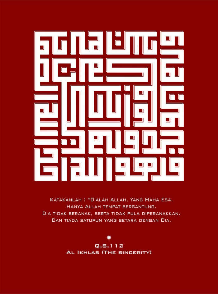 Jual Kaligrafi Surat Al Ikhlas Hiasan Dinding Kab Sleman Selasa Homedecor Tokopedia