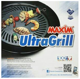 Maxim - ultra grill teflon alat panggang / pemanggang bbq 25 cm