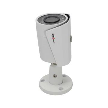 Jual Krisview Camera Kamera Cctv Ip Bullet Outdoor 2 Mp