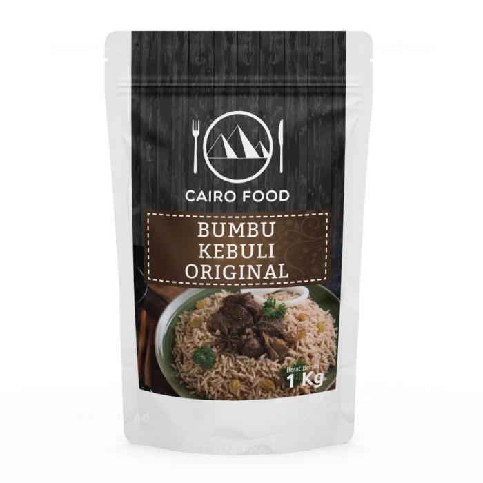 Bumbu nasi kebuli original cairo food - 1 kilogram