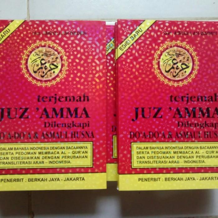 Jual Buku Terjemah Juz Amma Kota Tangerang Selatan Lapak Harga Murah Tokopedia