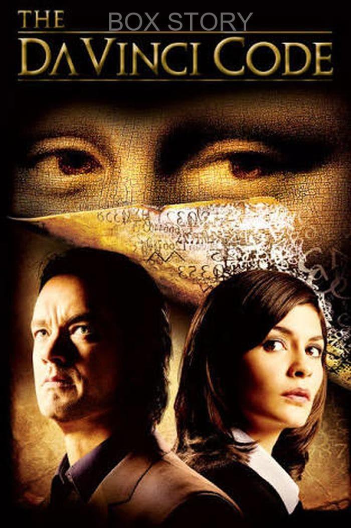 Jual Film Barat Jadul The Da Vinci Code 2006 Kota Tasikmalaya Boxstory Tokopedia