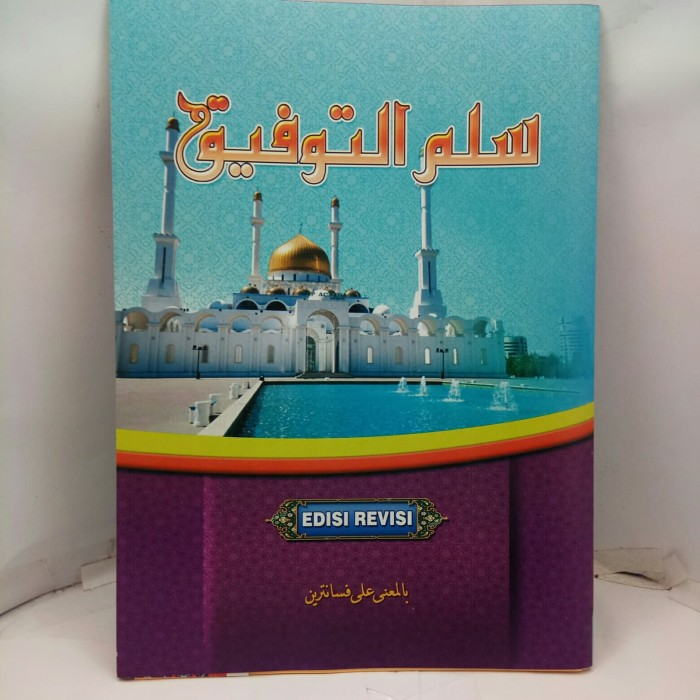 Taufiq pdf kitab sulam terjemah