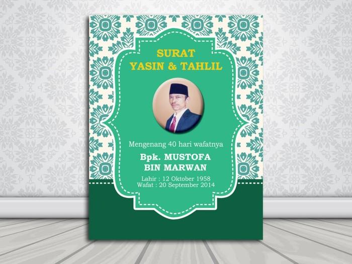 Jual Promo Cetak Surat Yasin Plus Poto Dan Doa Jilid Soft Cover Kota Serang Qsa Mandiri Tokopedia