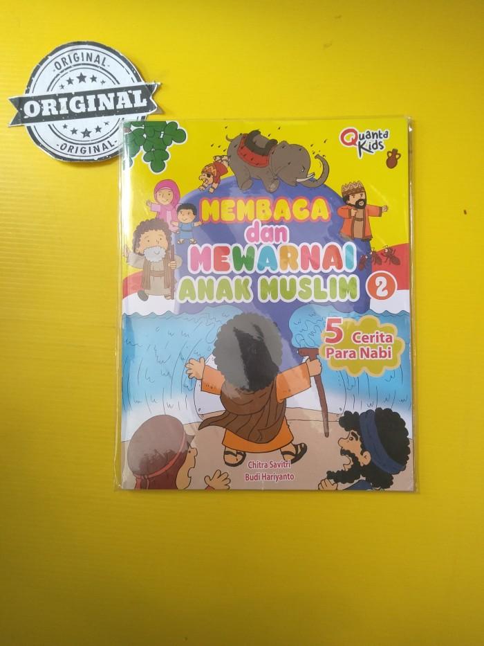 Jual Membaca Dan Mewarnai Anak Muslim Kota Tangerang Dojo Buku