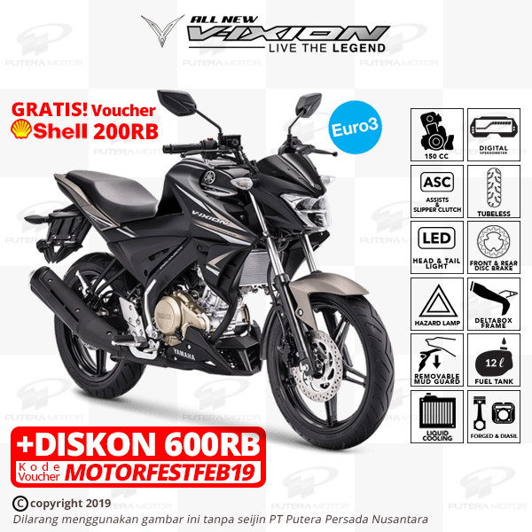 harga Yamaha all new vixion - otr jkt & tgr - hitam Tokopedia.com