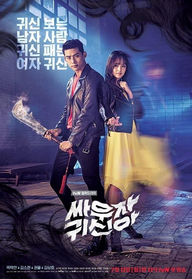Jual Let's Fight Ghost / drama korea / no streaming - Kota Surabaya - no  streaming | Tokopedia