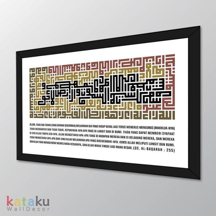 Foto Produk Kaligrafi Kufi Ayat Kursi Dekorasi Islami Poster Pajangan Dinding dari Kataku Wall Decor