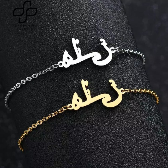 Kalung Islami Lafaz Allah