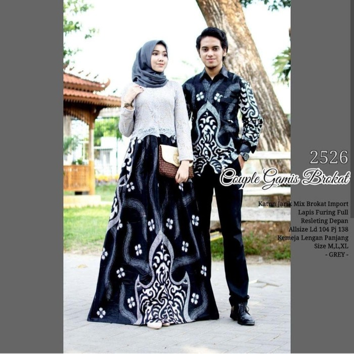 Gambar Baju Gamis Batik Remaja Terbaru