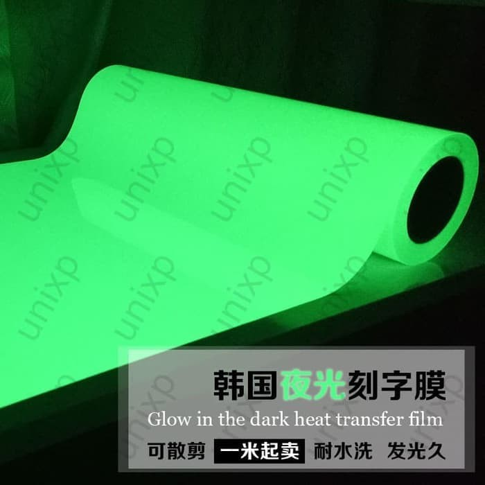 Foto Produk Poliflex Polyflex Flex Korea Glow in The Dark - Green, Size 50cmx100cm dari unixp
