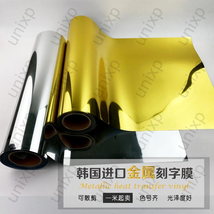 Foto Produk Poliflex Polyflex Flex Korea METALLIC FOIL - Gold, Size 50cmx100cm dari unixp
