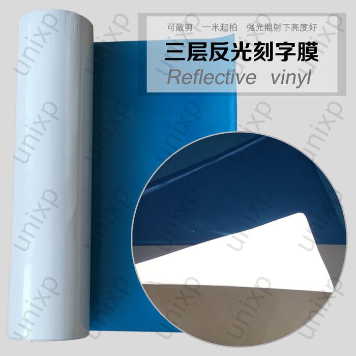Foto Produk Poliflex Polyflex Flex Korea Reflective Reflektif - Silver, Size 50cmx100cm dari unixp