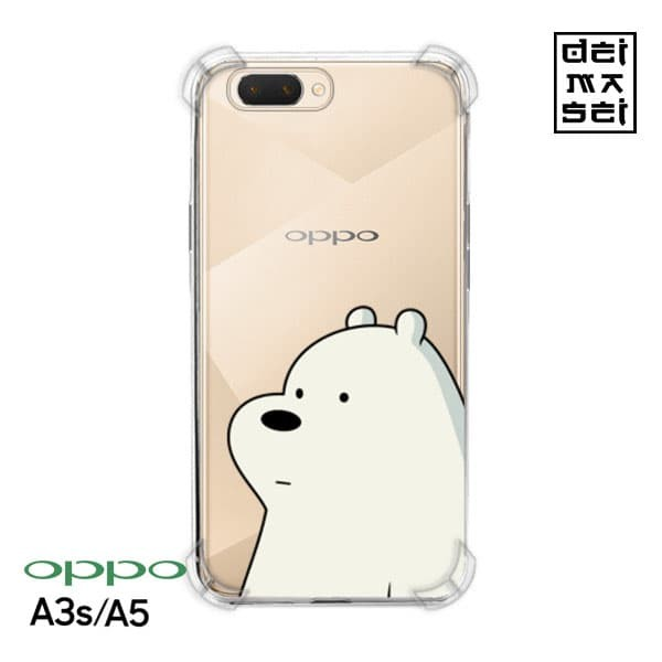 Jual We Bare Bears Ice Bear 01 Casing Oppo A3s A5 Anti Crack Case Hp Kota Bandung Deimasei Tokopedia