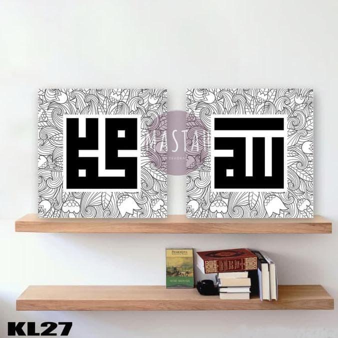 Jual Paling Laris Hiasan Dinding Poster Kayu Dekorasi Rumah Set Kaligrafi Dki Jakarta Muliati Sutandi Store Tokopedia