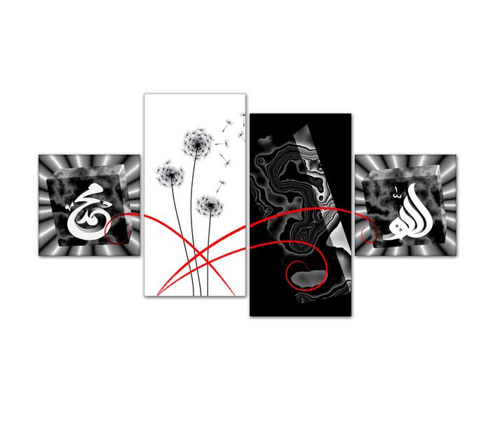 Jual Kaligrafi Hiasan Dinding Hitam Putih Lafadz Allah Cs42 Kota Denpasar Annima100 Tokopedia