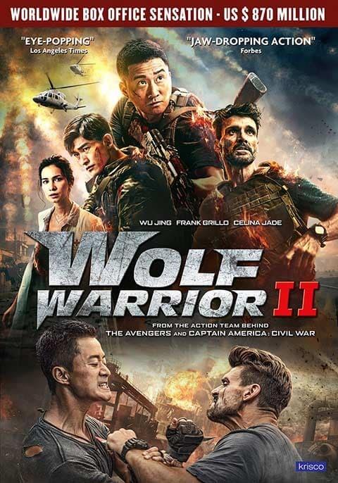 Jual Wolf Warriors 2 2017 Kota Bandung Invisible Anime Toku Tokopedia